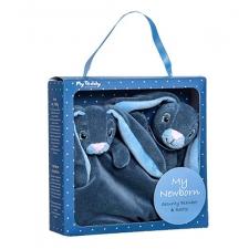 Kinkekarp: kaisutekk ja kõristi, sinine